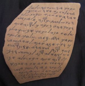 front-side-of-a-replica-of-lachish-letter-iii